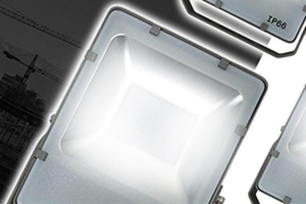 Led-bouwlamp kopen: waar moet je op letten?