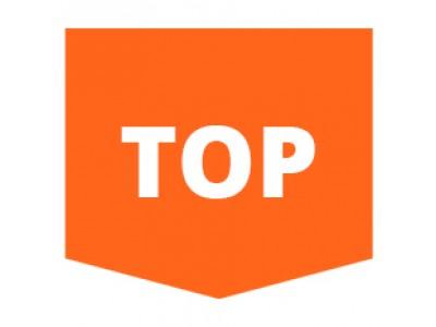 Top 7 bouwkachels