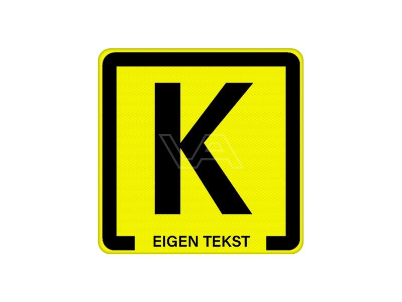 Kabelbord 30 x 30 cm geel klasse 2