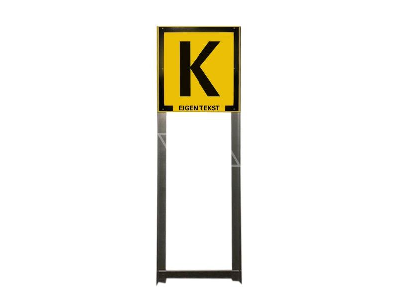 Kabelbordportaal vlak 60 x 60 cm geel vol lak