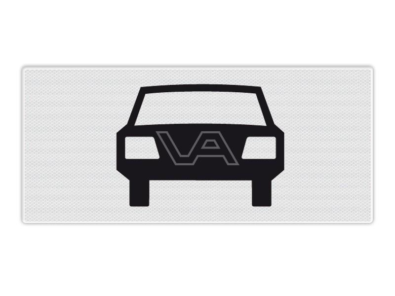 Onderbord RVV OB08 - Auto's
