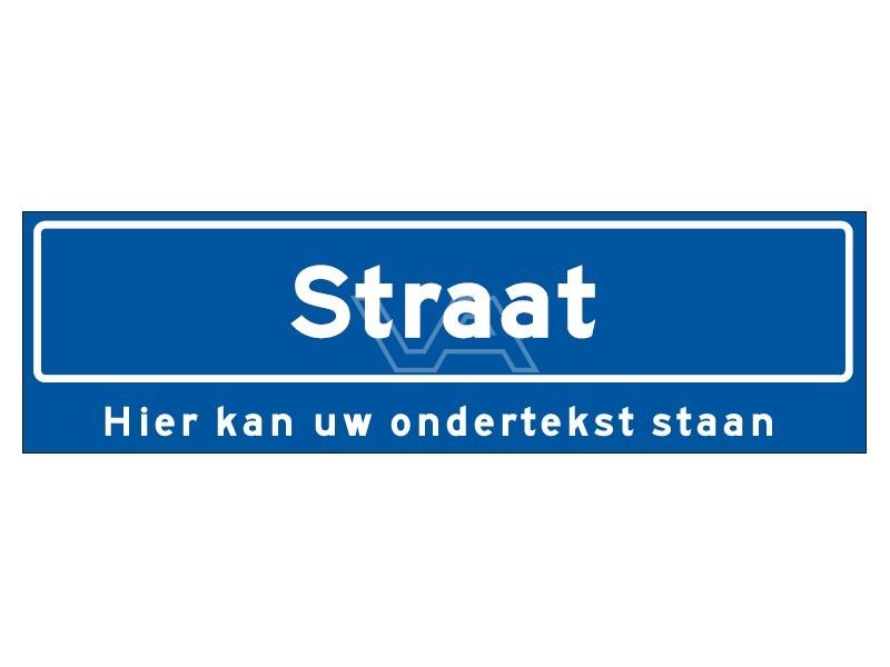 Straatnaambord N03 hoog met of zonder ondertekst