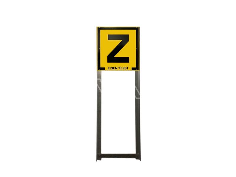 Zinkerportaal vlak 30 x 30 cm geel vol lak